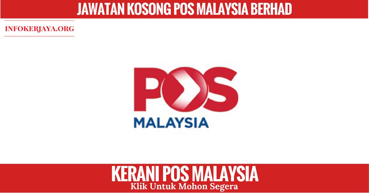 Jawatan Kosong Kerani Pos Malaysia Berhad