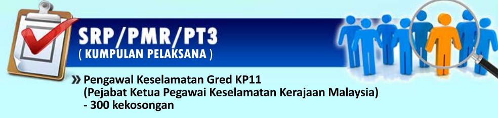 Jawatan Kosong Terkini Pengawal Keselamatan KP11 ~ 300 Kekosongan