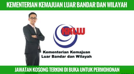 Jawatan Kosong Kementerian Kemajuan Luar Bandar dan Wilayah (KKLW)