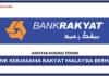 Jawatan Kosong Terkini Bank Rakyat