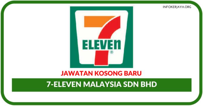 Jawatan Kosong Terkini 7-Eleven Malaysia