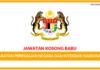 Jawatan Kosong Terkini Jabatan Perpaduan Negara Dan Integrasi Nasional (JPNIN)
