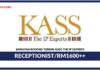 Jawatan Kosong Terkini Receptionist Di KASS The IP Experts