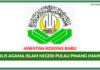 Jawatan Kosong Terkini Majlis Agama Islam Negeri Pulau Pinang (MAINPP)