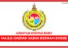 Jawatan Kosong Terkini Majlis Daerah Sabak Bernam (MDSB)
