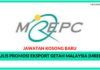 Jawatan Kosong Terkini Majlis Promosi Eksport Getah Malaysia (MREPC)