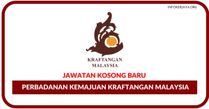 Jawatan Kosong Terkini Perbadanan Kemajuan Kraftangan Malaysia