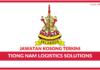 Jawatan Kosong Terkini Pejabat SUK Selangor