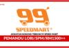 Jawatan Kosong Terkini Pemandu Lori Di 99 Speed Mart