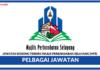 Jawatan Kosong Terkini Majlis Perbandaran Selayang (MPS)