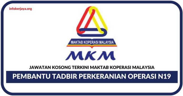 Jawatan Kosong Terkini Maktab Koperasi Malaysia