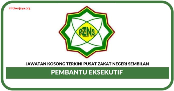 Jawatan Kosong Terkini Pusat Zakat Negeri Sembilan