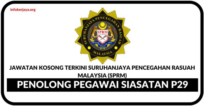 Jawatan Kosong Terkini Suruhanjaya Pencegahan Rasuah Malaysia (SPRM)