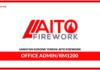 Jawatan Kosong Terkini Office Admin Di Aito Firework