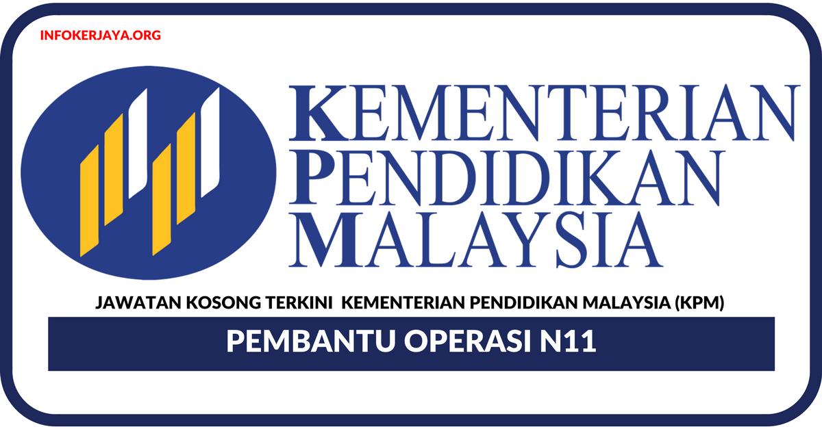 Jawatan Kosong Terkini Kementerian Pendidikan Malaysia Kpm Jawatan Kosong Terkini