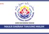 Jawatan Kosong Terkini Majlis Daerah Tanjung Malim