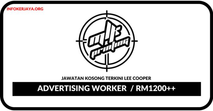 Jawatan Kosong Terkini Advertising Worker Di Mlk Printing