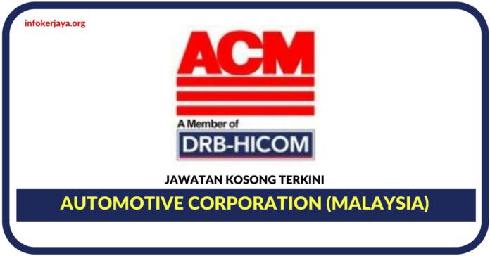 Jawatan Kosong Terkini Automotive Corporation (Malaysia)