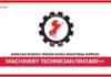 Jawatan Kosong Terkini Machinery Technician Di Kimah Industrial Supplies