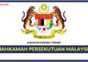 Jawatan Kosong Terkini Mahkamah Persekutuan Malaysia