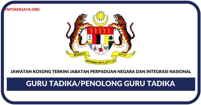 Jawatan Kosong Terkini Jabatan Perpaduan Negara Dan Integrasi Nasional