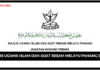 Jawatan Kosong Terkini Majlis Ugama Islam dan Adat Resam Melayu Pahang (MUIP)